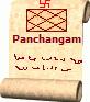 Panchangam