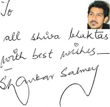 Shankar Sahney sings Maha Mrityunjaya